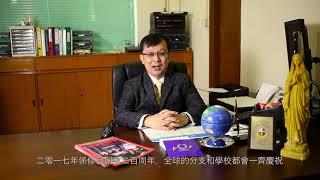 Publication Date: 2020-12-01 | Video Title: 荃灣聖芳濟中學校長介紹