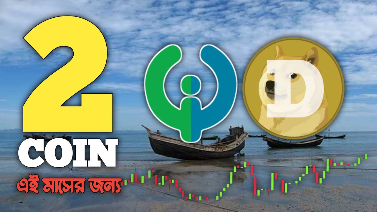 Best 2 Coins for This Week – Bitcoin Price Update – Binance Trading Bangla