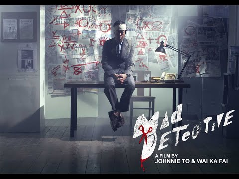 MAD DETECTIVE Official UK Theatrical Trailer (Masters of Cinema)