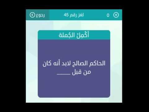 اسم علم مذكر معناه ابن النسر Youtube