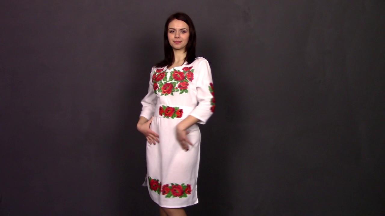 Женские платья в интернет-магазине ➦ rozetka. Ua. ☎: (044). Платье h&m 4281394-aaxy 38 белое с узорами (2000000831060). Украина (2868).