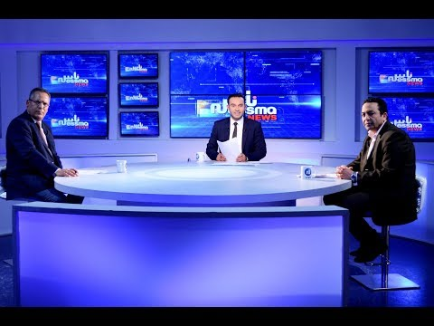 Ness Nessma news  du Lundi 30 Avril 2018  Patie 1- Nessma Tv