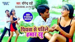 लगन Special वीडियो सांग 2020 - #Antra Singh Priyanka का यह वीडियो सांग मार्किट में तहलका मचा दिया