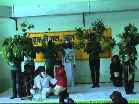 van mahotsav in india essay Van mahotsav is an annual tree-planting festival in india, in on kannada van essay essay about environmental degradation images essay essay on van mahotsav in.
