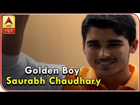 Asian Games: Golden Boy Saurabh Chaudhary`s family was sure of his win