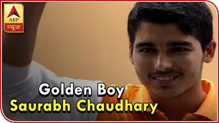 Asian Games: Golden Boy Saurabh Chaudhary's Family Was Sure Of His Win | ABP News