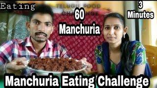 60 Manchuria Eating Competition 3 minutes||Eating Show  Telugu ||Telugu Food Challenge