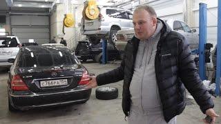 Понты Дороже Денег. Часть 3. Отчаяние. Mercedes W211