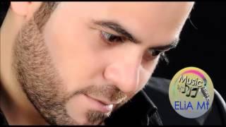 وفيق حبيب موال الي مضيع ذهب حفله 2012