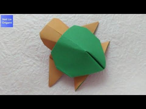 烏龜摺紙教學 - 如何用一張紙折出可愛的海龜 立體手工折紙DIY