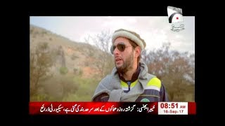 Shahid Afridi Interview And His Life Documentery 2017