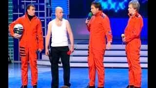 КВН 2012 Триод и Диод - Армагеддон