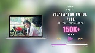 Jmal - Vilayathu Porul Alle ft M Sree (Official Music Video)