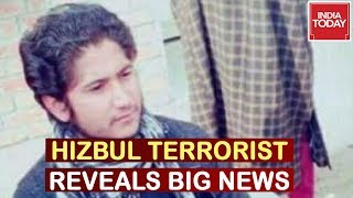 Arrested Hizbul Terrorist Naveed Reveals Details On Financial Network Of Kashmiri Terrorists
