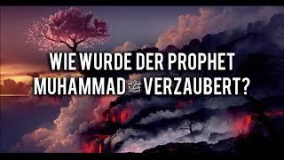 """Der """"VERZAUBERTE"""" Prophet   Scheinargument WIDERLEGT"""