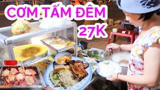 Ba mẹ con bán cơm tấm đêm vỉa hè ngon rẻ hơn 15 năm ở Sài Gòn | Saigon Travel