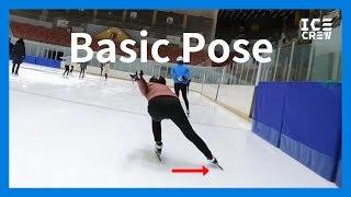 How to Short track speed skating #1 Basic pose