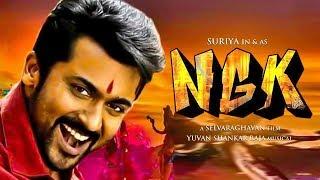 Ngk promo   Suriya's Ngk Movie New Song   Ngk Movie   Suriya   Sai pallavi   yuvan