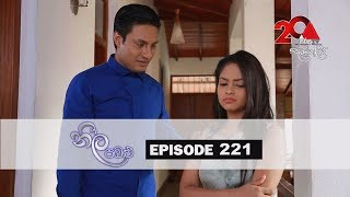 Neela Pabalu | Episode 221 | 15th March 2019 | Sirasa TV Thumbnail