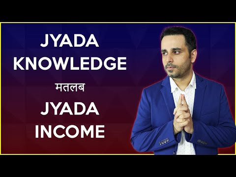 More knowledge means more money || Massive income