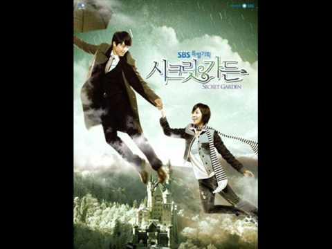 BOIS  Scar  Secret Garden OST