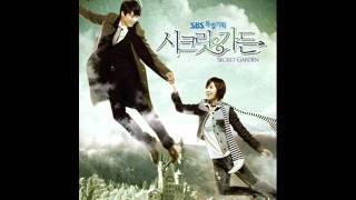 BOIS - Scar ( Secret Garden OST)