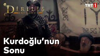"""""""Hak Geldi, Batıl Zail Oldu"""" - Kurdoğlu"""