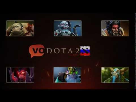 видео: dota2vo.ru - Первый пак русской озвучки dota 2