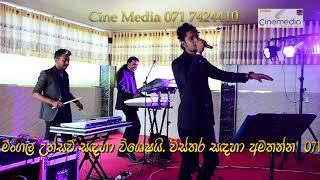3 Piece Live Wedding Musical Band Sri lanka Homagama