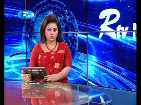 তারুণ্য - The Youth : Winter Event 2016-17: Project-4 (Dhaka) media coverage by Rtv