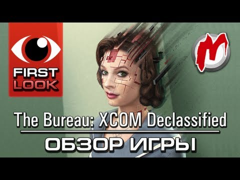 ❶ The Bureau: XCOM Declassified - Обзор игры