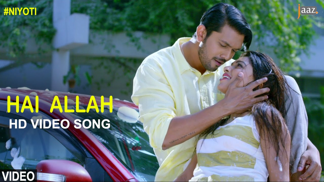 Hai Allah Video Song Arifin Shuvoo Jolly Kona Savvy Niyoti Bengali Movie  Youtube