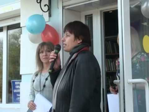 Новоселье библиотеки № 1 в Апшеронске. 25.04.13