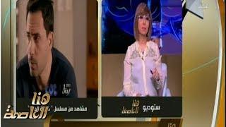 هنا العاصمة   المنتج محمد مشيش : نقوم بانتاج 3 مسلسلات فى رمضان هذا العام