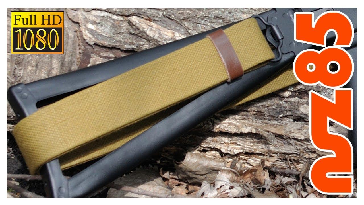 AK-47: Proper Sling Installation/Attachment - Folding