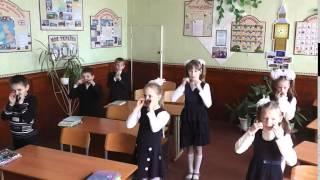 Фізкультхвилинка у 4 класі на уроці англ  мови