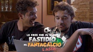 Le COSE Che Mi Danno FASTIDIO Dell'ASTA Del FANTACALCIO W/ Maurizio Merluzzo