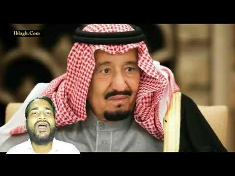 Massage for Sunnis Saudi Reshuffle