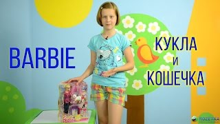 Обзор набора Barbie