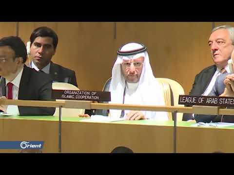 الأمم المتحدة تدين مجددا بشار الأسد ولكن دون عقاب يذكر  - 15:53-2018 / 11 / 17