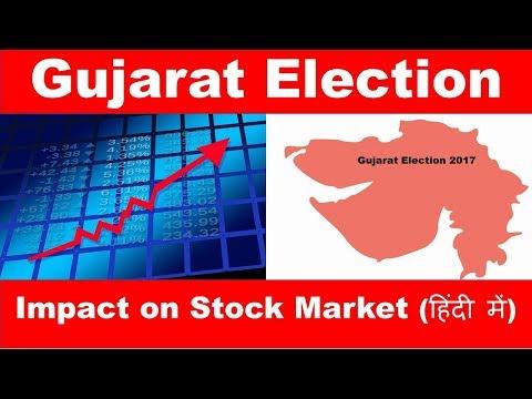 Gujarat Election Impact on Stock Market  in Hindi