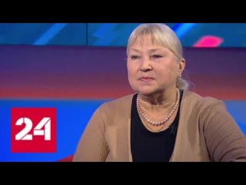 Татьяна Покровская: в России не хватает бассейнов для синхронисток - Россия 24