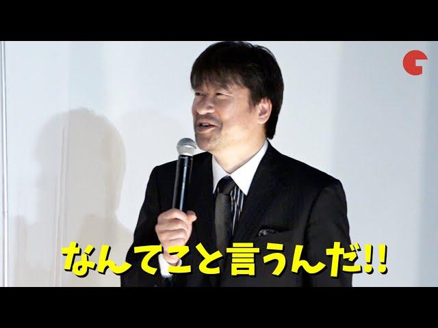 映画予告-佐藤二朗、公開日同じ『るろ剣』を宣伝する山田孝之にツッコミ「なんてこと言うんだ!」『はるヲうるひと』公開記念舞台あいさつ