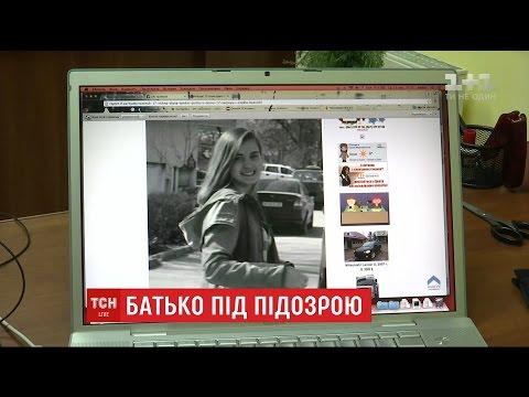 В Івано-Франківську батька підозрюють у зґвалтуванні доньки