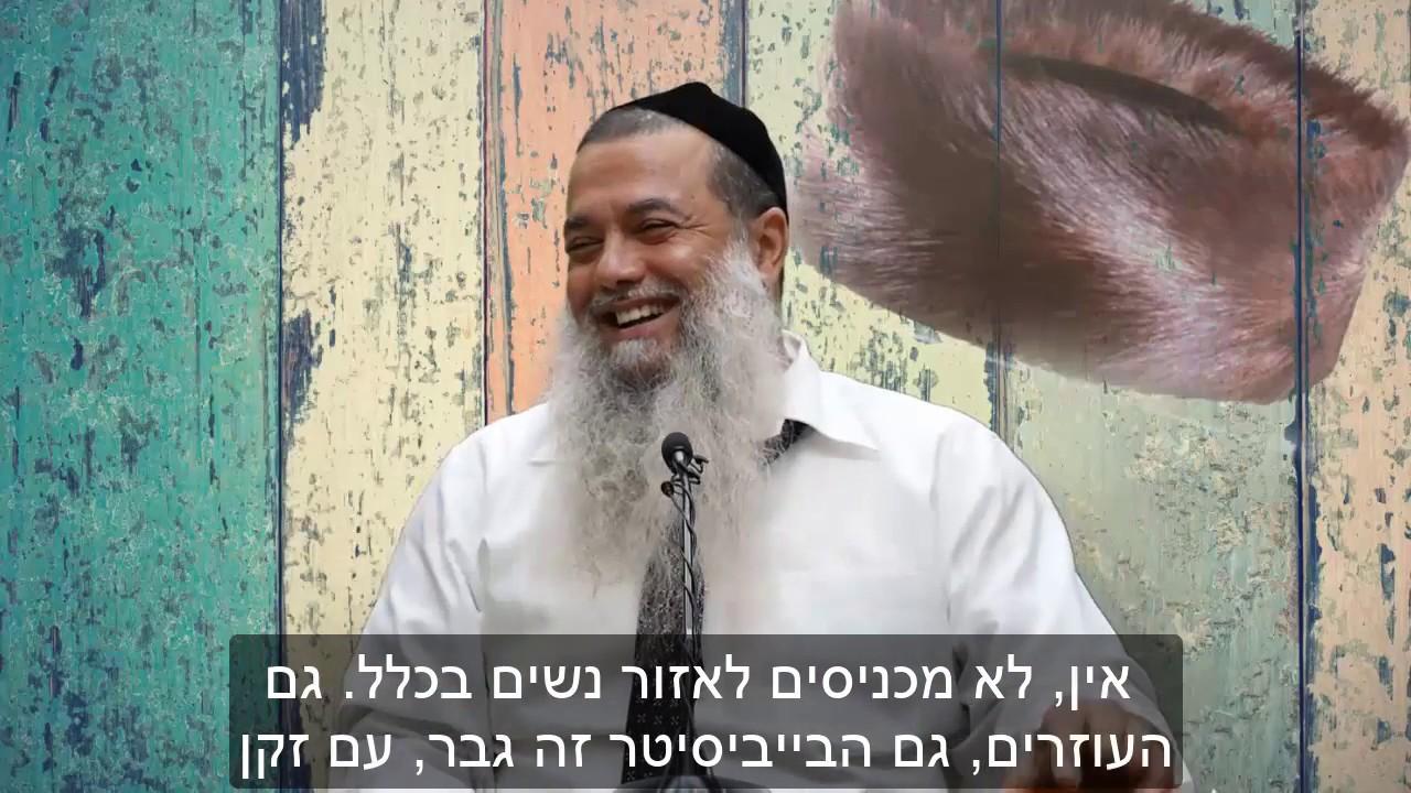בן של אדמור - הרב יגאל כהן HD - קצר וקולע!