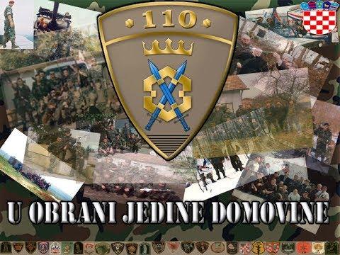 """KARLOVAC U DOMOVINSKOM RATU 1991.-1995.:""""110. -U obrani jedine domovine"""" 1.dio"""