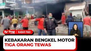 Kebakaran Bengkel Motor di Musi Banyuasin Memakan Korban, Tiga Tewas dan Satu Luka Berat | tvOne