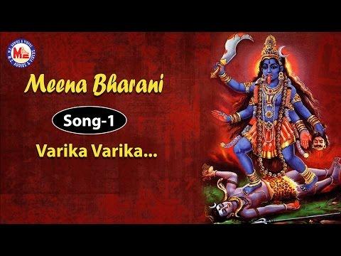 Varika varika sasi - Meena Bharani