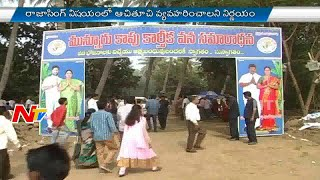 Political and Cast Vanabhojanalu in Khammam District | Off The Record