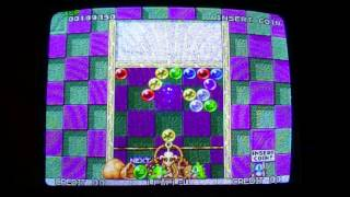 Bust a Move/Puzzle Bobble Neo Geo MVS Actual Hardware